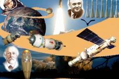 Баннер История космонавтики